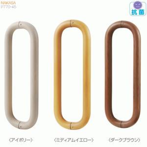 木目O型ハンドル(両面用)(32φ)|nakasa2
