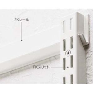 壁面収納 棚柱セットW765 |nakasa2