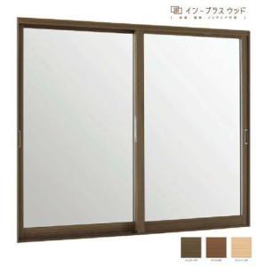 トステムインプラスウッド 2枚引違い 単板ガラス仕様(標準) 二重窓・内窓を断熱・防音・防犯にDIYで取付け|nakasa2