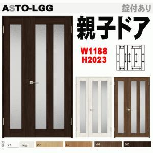 ラシッサS 室内ドア 親子ドア(開き戸)  ASTO-LGG  ガラス組み込みトステム  ノンケーシング 左勝手・右勝手|nakasa2