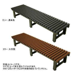 アルミ製縁台 ぬれ縁(濡れ縁)天板は樹脂 高さ30cmまたは40cm W125×D60cm |nakasa2