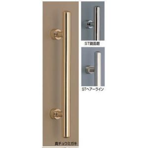 No.141 甲丸丸棒取手(両面用)25φ|nakasa2