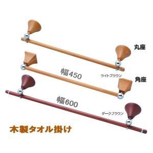 木製タオル掛け 正規品  (3個セット) nakasa2