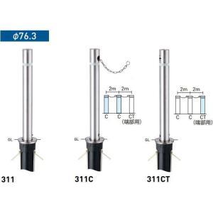 帝金バリカー 311タイプ 上下式バリアフリー ステンレスタイプ 支柱直径76.3mm【Teikin・BARICAR】|nakasa2