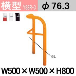 横型バリカー 帝金 スチール コーナータイプ 500×500 H800 支柱直径76.3mm|nakasa2
