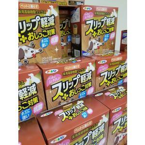 ペット用ワックス 緊急 特売|nakasa2