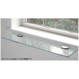 ウォールシェルフ/ ガラスシェルフGBタイプ ブラケットセット |nakasa3