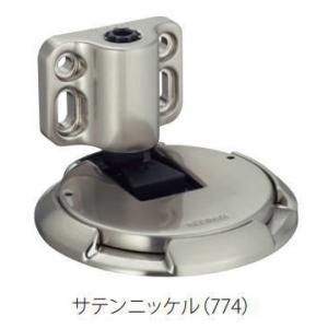 カワジュン製ドアキャッチャー AC-774-XN サテンニッケル KAWAJUN(外ビスタイプ)