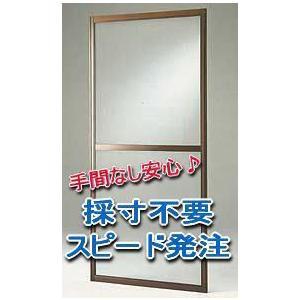 網戸 新築網戸(規格サイズ)お祝い価格 木造戸建住宅サッシ網戸|nakasa3