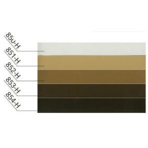リフォームDIYに、ソフト巾木 ビニル床タイル(薄型3mmDIYフロア)用 nakasa3