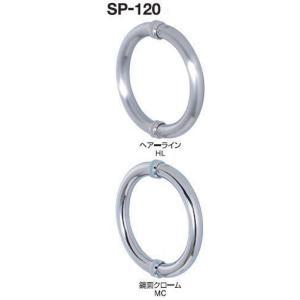 ステンレスプルハンドルSP120(座金付)|nakasa3