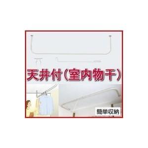 ks-da200mkn ナスタ NASTA 室内物干|nakasa3