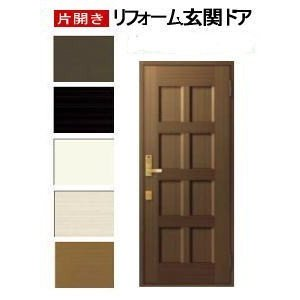リクシル 玄関ドア クリエラR10型 片開きドア リフォーム・交換に |nakasa3