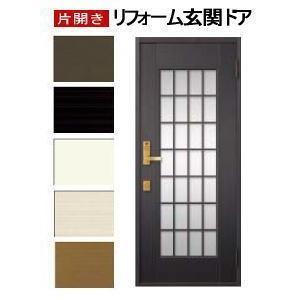 リクシル 玄関ドア クリエラR14型 片開きドア リフォーム・交換に  |nakasa3
