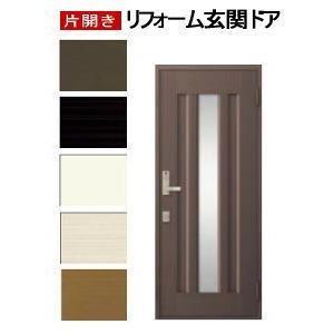 リクシル 玄関ドア クリエラR16型 片開きドア リフォーム・交換に  |nakasa3