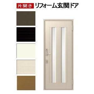 リクシル 玄関ドア クリエラR17型 片開きドア リフォーム・交換に  |nakasa3