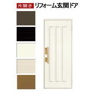リクシル 玄関ドア クリエラR19型 片開きドア リフォーム・交換に |nakasa3