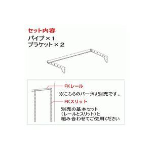 壁面収納 パイプセット シングル W450 /ウォールシェルフ|nakasa3|02