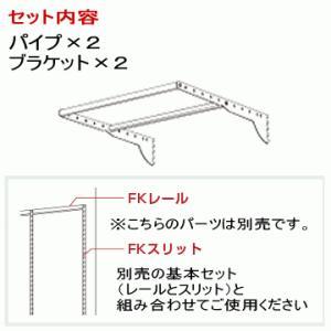 壁面収納 Wパイプセット WP W900×D550 /ウォールシェルフ|nakasa3|02