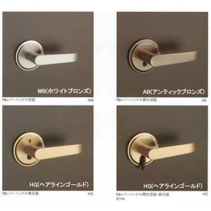 室内ドア用 万能取替錠取り付け簡単! リフォームに最適! 【建具】【ドアハンドル】【ドアノブ】【ドア...