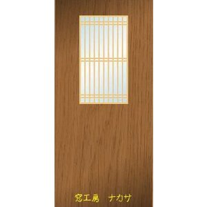 木製建具 室内ドア NR−13 サイズオーダーの室内ドア 枠はそのままで扉だけ交換|nakasa3