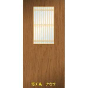 木製建具 室内ドア NR−13HQ サイズオーダーの室内ドア 枠はそのままで扉だけ交換|nakasa3
