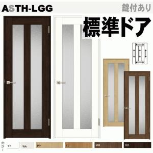 ラシッサ標準ドア リクシル ガラス組込み室内ドア ASTH-LGG内装建具 枠付ドア ユニットドア リビング建材 トステム|nakasa3