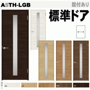 ラシッサ リクシル 標準ドア ASTH-LGB センターガラス窓付き ラシッサトステム 室内ドア|nakasa3