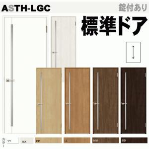 LIXIL ラシッサ 標準ドア ASTH-LGC ガラススリット組み込み室内ドア(開き戸)トステム  開き戸|nakasa3