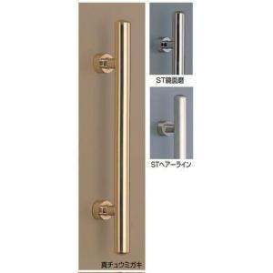 No.141 甲丸丸棒取手(両面用)25φ nakasa3