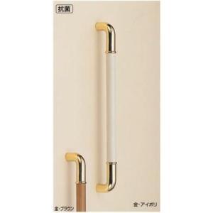 抗菌・真チュウ丸棒取手(両面用)32φ /真鍮ドア取手|nakasa3