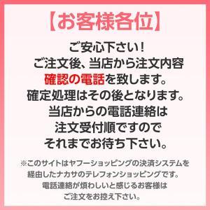 カワジュン(KAWAJUN)製ドアキャッチャー AC-784 (内ビスタイプ)|nakasa|07