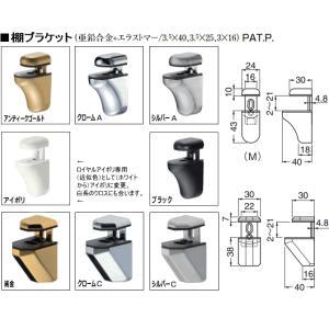ウォールシェルフ・木製・ガラス製・ステンレス製/ 棚板用 ブラケット  |nakasa