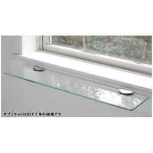 ウォールシェルフ/ ガラスシェルフGBタイプ ブラケットセット |nakasa