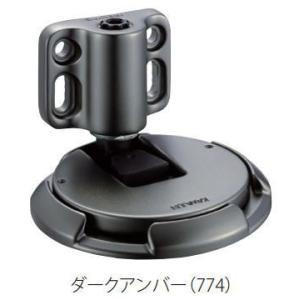カワジュン製ドアキャッチャー AC-774-4Q  ダークアンバー KAWAJUN(外ビスタイプ)