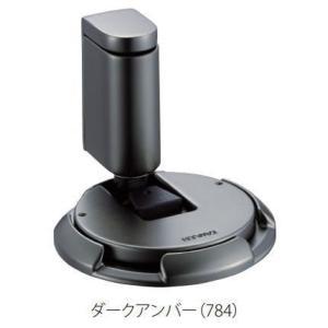 カワジュン製ドアキャッチャー AC-784-4Q ダークアンバー KAWAJUN(内ビスタイプ)