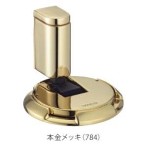 カワジュン製ドアキャッチャー AC-784-XG 本金メッキ KAWAJUN(内ビスタイプ)