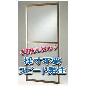網戸 新築網戸(規格サイズ)お祝い価格 木造戸建住宅サッシ網戸 nakasa