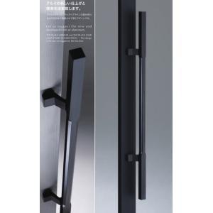 アルマイトブラック取手(両面用)フラッシュドア・ガラスドア用バーハンドル|nakasa