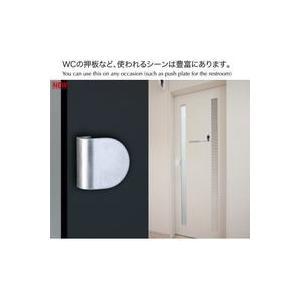 押し板半円取っ手 ステンレス製(両面用) nakasa