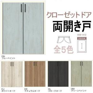 ラシッサ クローゼットドア  両開き戸 (H09)パレット  APCH-LAA アーチ型ハンドル トステム  室内 室内ドア 建具|nakasa