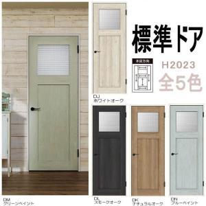 室内ドア ガラス窓タイプ FTH-CMXトステム ファミリーライン パレット|nakasa