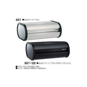 おしゃれな郵便受けポスト ハッピー金属 ファミール607 (ヘアーライン・スーパーブラック)スタンドタイプ ステンレス製 |nakasa