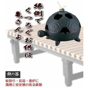 蚊取り線香入れ 香炉&かやり灰皿 萬年亀 鉄製|nakasa