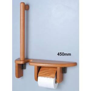 らくらく肘掛け手すり付き木製ペーパーホルダー|nakasa