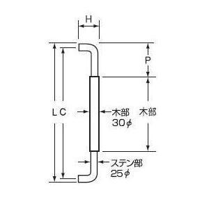 積層強化木プルハンドルSK1101取っ手把手ロングハンドルドアハンドル nakasa 02