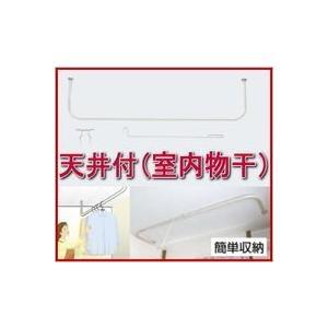 NASTA/ナスタ 室内物干 KS-DA200MK|nakasa