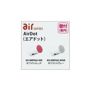 エアドット AirDot KS-NRP022 壁掛けフック ナスタ エアーシリーズ |nakasa