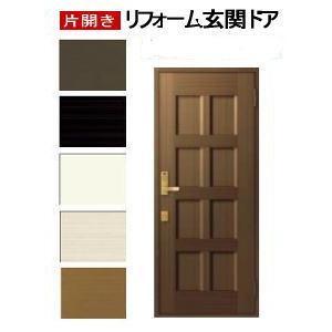 玄関ドア10型 クリエラR 片開きドア(トステム・LIXIL・TOSTEM)|nakasa