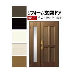 玄関ドア11型 クリエラR 親子ドア(トステム・LIXIL・TOSTEM)|nakasa